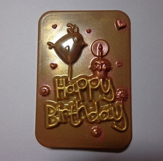 Happy birthday 2 (80 гр)