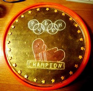 Медаль чемпиона