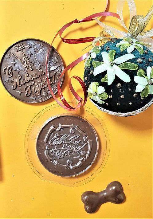 Медаль шоколадная новогодняя