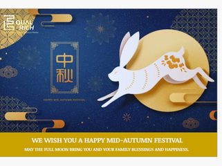 We Wish You A Happy Mid-Autumn Festival!