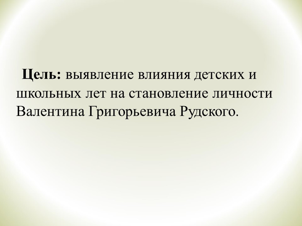 Слайд2.JPG