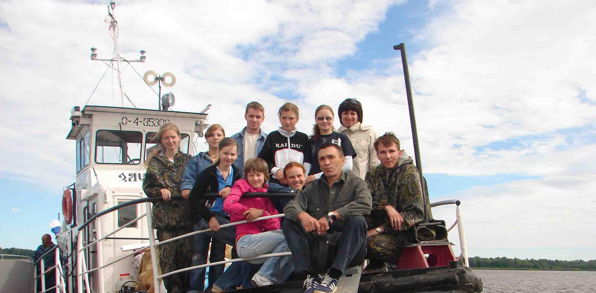 Начало первой экспедиции. 2006.