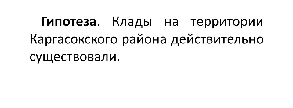 Слайд5.JPG