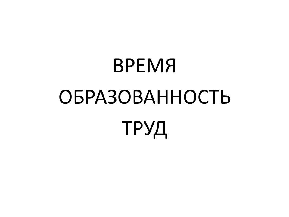Слайд9.JPG