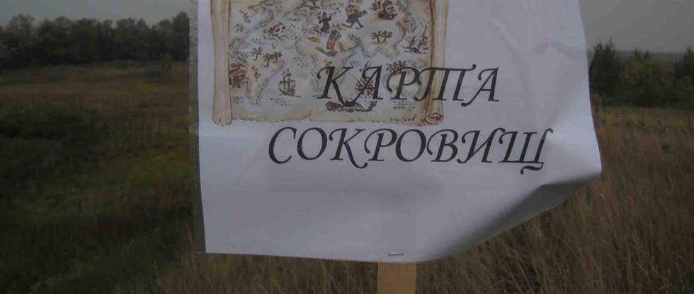 Репер. Большое Пороховое. 2012.