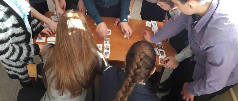 Работа с карточками.jpg