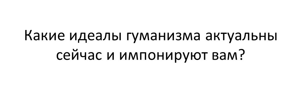Слайд13.JPG