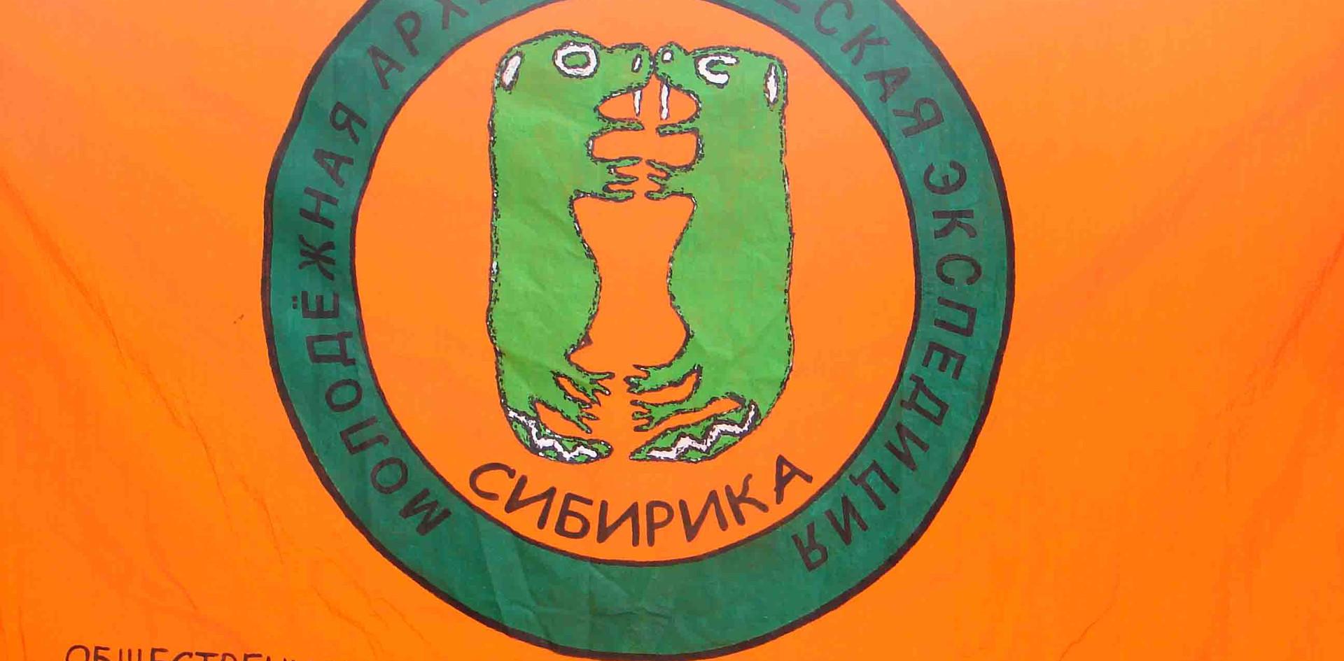 Наш флаг. 2006.