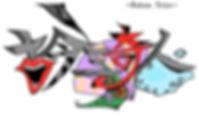ENH79VZW4AEGIeu_edited.jpg