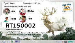 RT150002