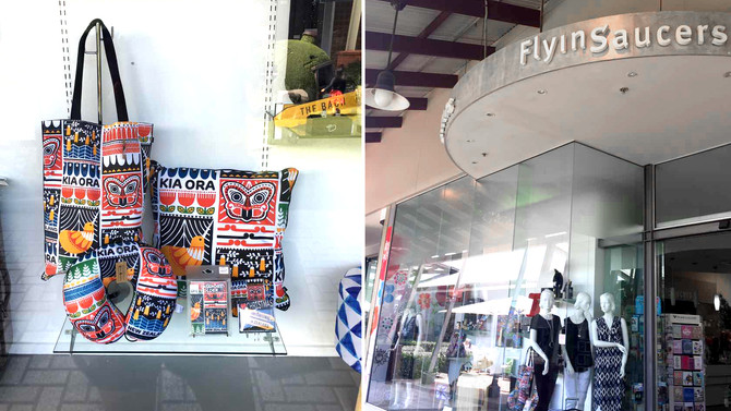DBL NZ @ Flying Saucers Store