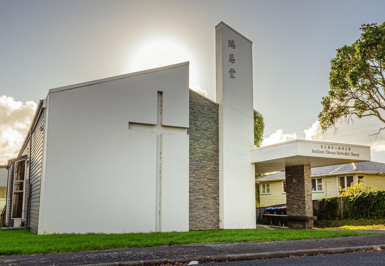 ACMC CHURCH 01.jpg