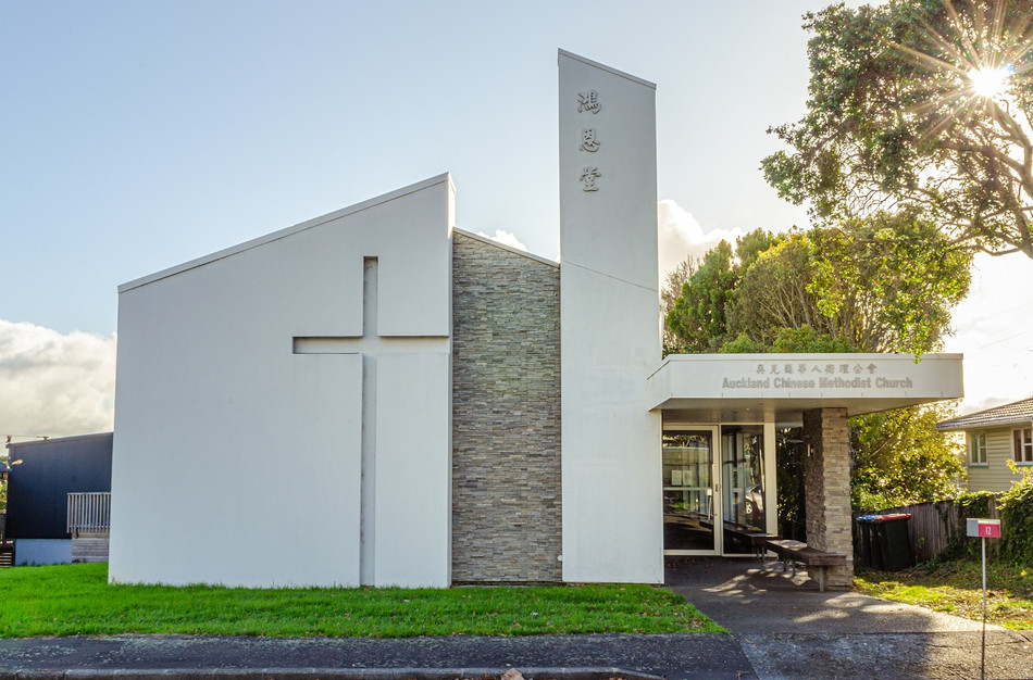ACMC CHURCH 02.jpg