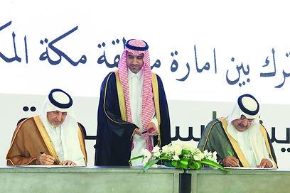 توقيع اتفاقية الاسرة المعرفية مع امارة م