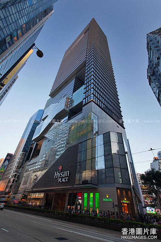 Hysan Place, Causeway Bay