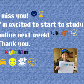 Kindergarten, From: The Kim Family
