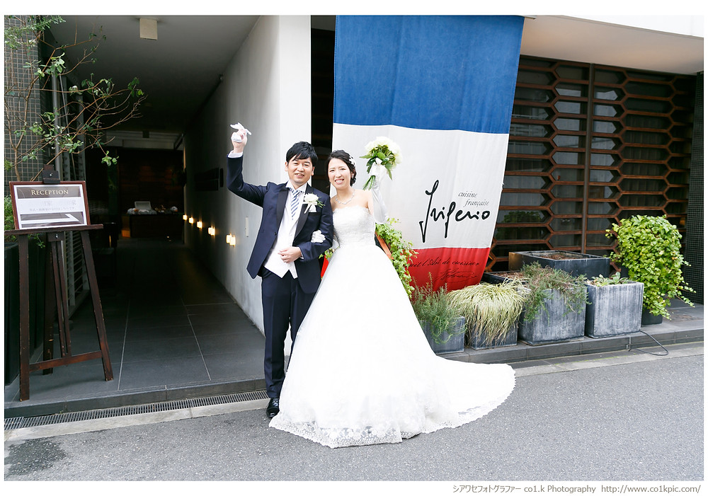 結婚式持込カメラマン景山幸一|大阪南堀江フリジェリオ