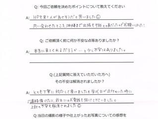 2017年10月沖縄コーラルヴィータチャペル N様