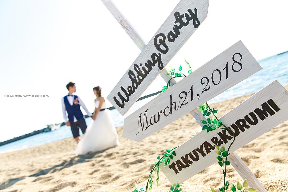 結婚式前撮りロケーション撮影|Photographer 景山幸一