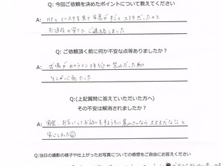 2018年9月撮影 アニヴェルセル大阪|K&Rさま