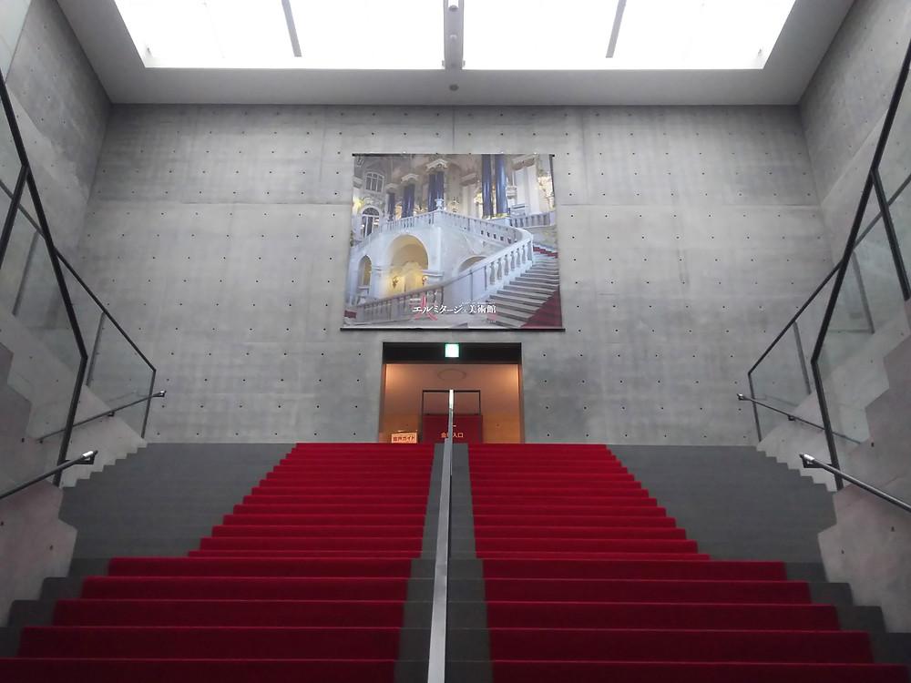 大エルミタージュ美術館展|兵庫県立美術館