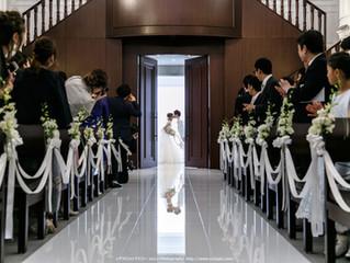 Closing Wedding Kiss