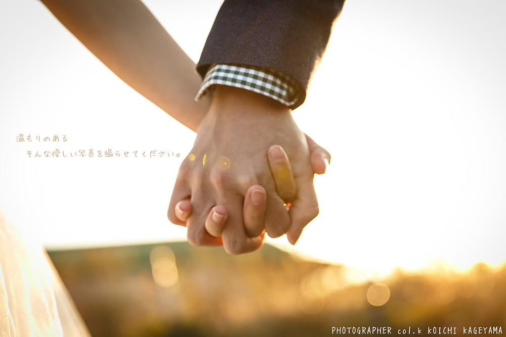 結婚写真|前撮り|日本全国出張撮影承りますフォトグラファーco1.k