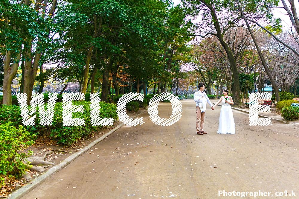 結婚式前撮り人気ウェルカムポーズ|フォトグラファーco1.k