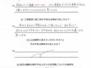 2017年9月リーガロイヤルホテル京都・H様