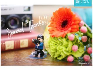 皆様からの温かいお言葉やご支援に心から感謝いたします