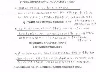 2018年6月リッツカールトン大阪|K&S様
