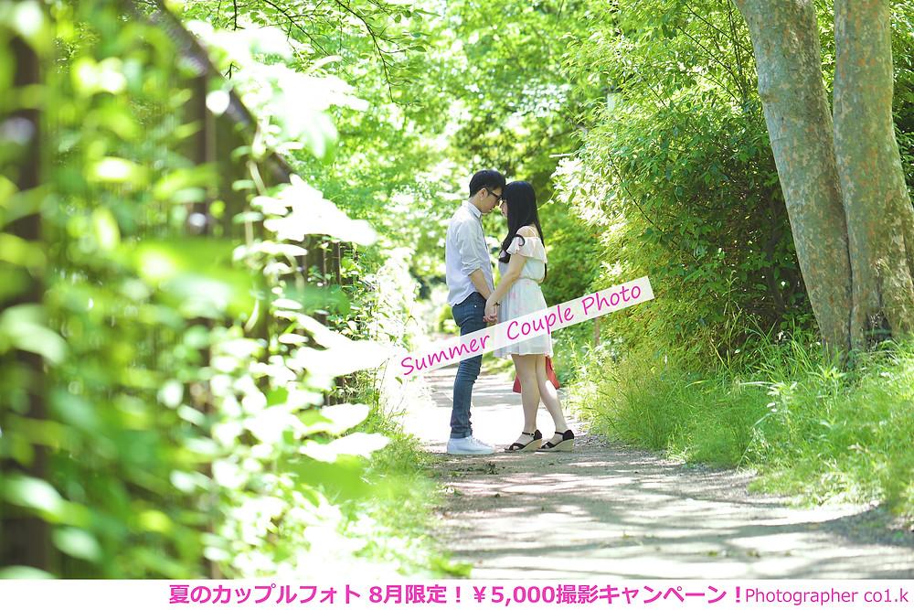 夏のカップルフォト企画|フォトグラファーKOICHI KAGEYAMA
