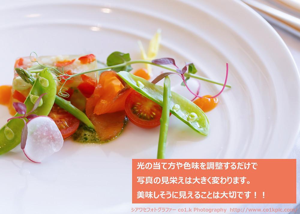 飲食店料理撮影サンプルその2|カメラマンco1.k