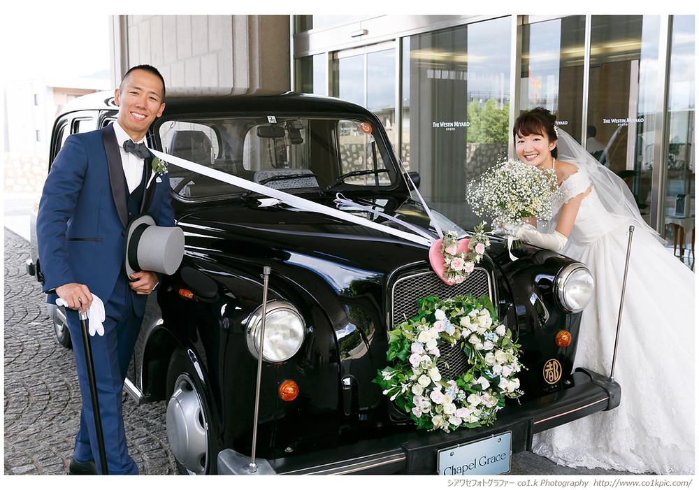 チャペルカーの前で|ウェスティン都ホテル京都結婚式撮影