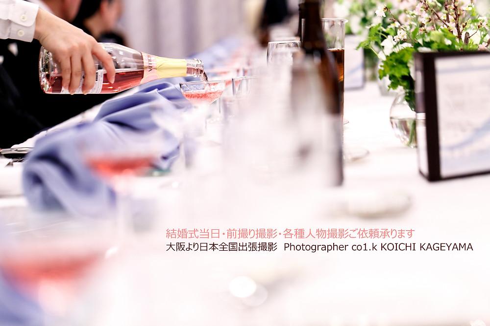 結婚式写真撮影フォトグラファーco1.k
