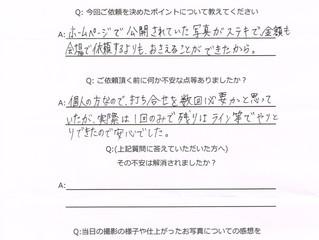 2018年5月関西学院大学ランバス記念礼拝堂|R&M様
