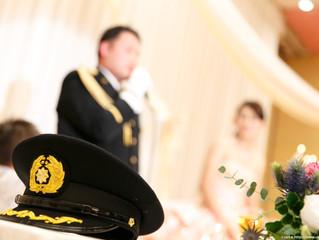命を張って仕事に就く方々の結婚式