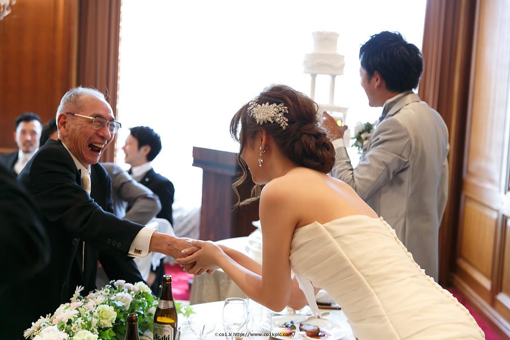 結婚式 素敵なおじいちゃんの笑顔