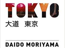 Daido Tokyo / Daido Moriyama