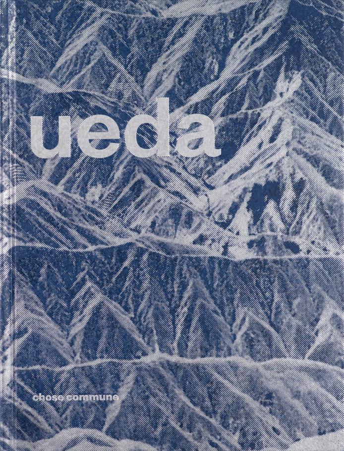 @Shoji Ueda