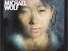 Tokyo Compression [Final Cut] / Michael Wolf