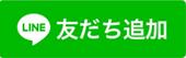 スクリーンショット 2020-11-04 23.05.26.png