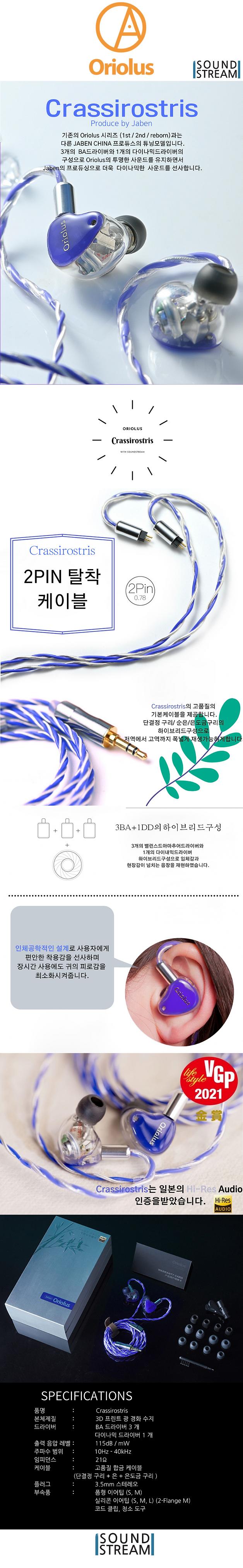 상세페이지(수정).png