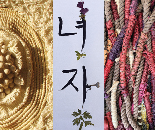 Three pieces of art from three different artists.  To the left, an off white circular pattern of fabric, the middle lavender with the Japanese symbol for woman, the far right is an up close photo of yarn to represent hair.