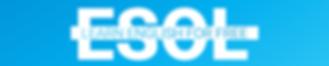 ESOL---2019-website-1.png