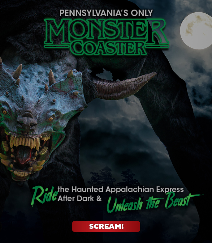 005-17_Email-FullPage-685x786_MonsterCoaster2