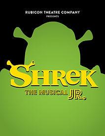 Rubicon_SummerEducation_2021_Shrek_ShowA