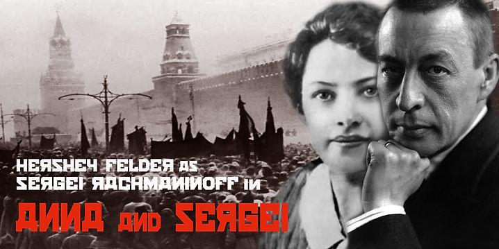 5_Anna&Sergei.jpg