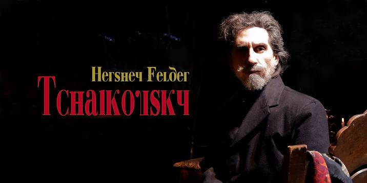 2_Tchaikovsky.jpg