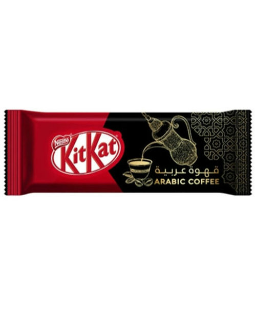 KitKat - Arabic Coffee